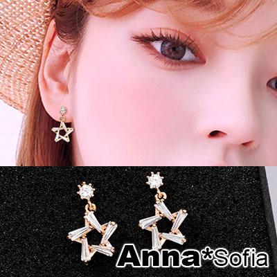 AnnaSofia 金幻巧璇星 925銀針耳針耳環(金系)