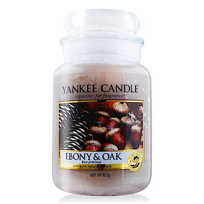 YANKEE CANDLE 香氛蠟燭-烏木與橡木 Ebony & Oak 623g