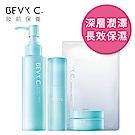 BEVY C. 水潤肌保濕系列3件組(贈美白水導膜1片)