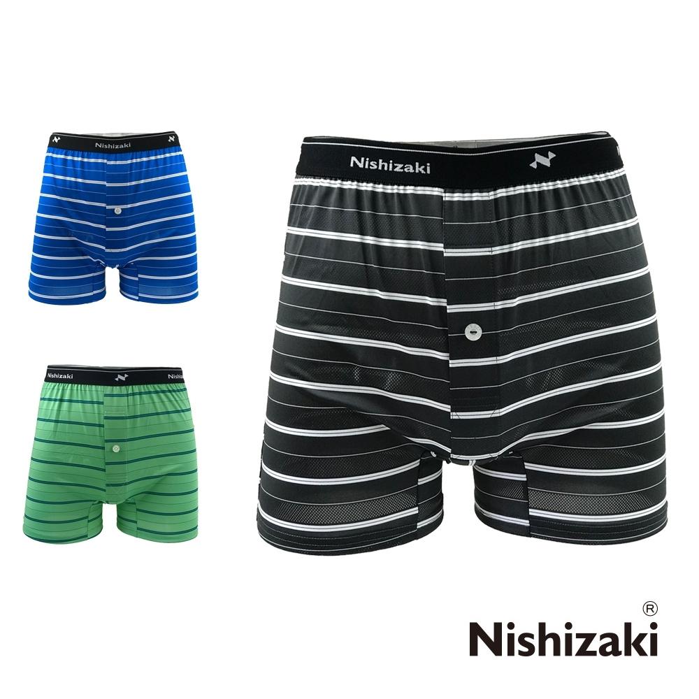 【Nishizaki 西崎】MIT男吸濕排汗透氣平口內褲(三色)