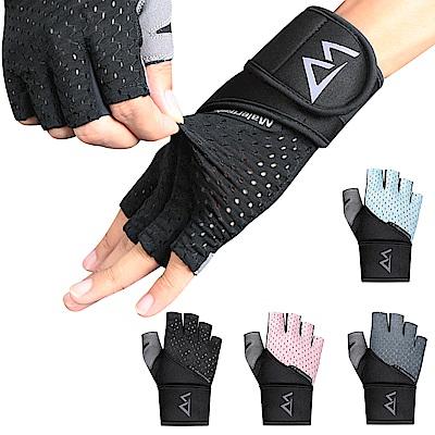 Maleroads 升級款!! 腕帶運動健身手套 輕薄透氣高彈性設計 運動手套