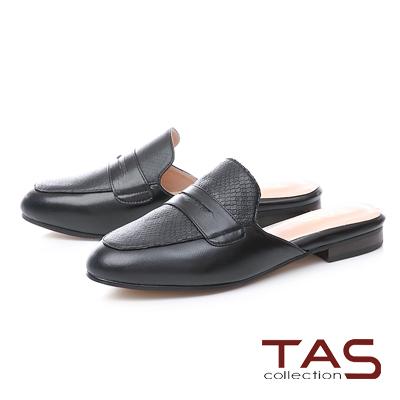 TAS壓紋拼接羊皮樂福穆勤鞋-百搭黑