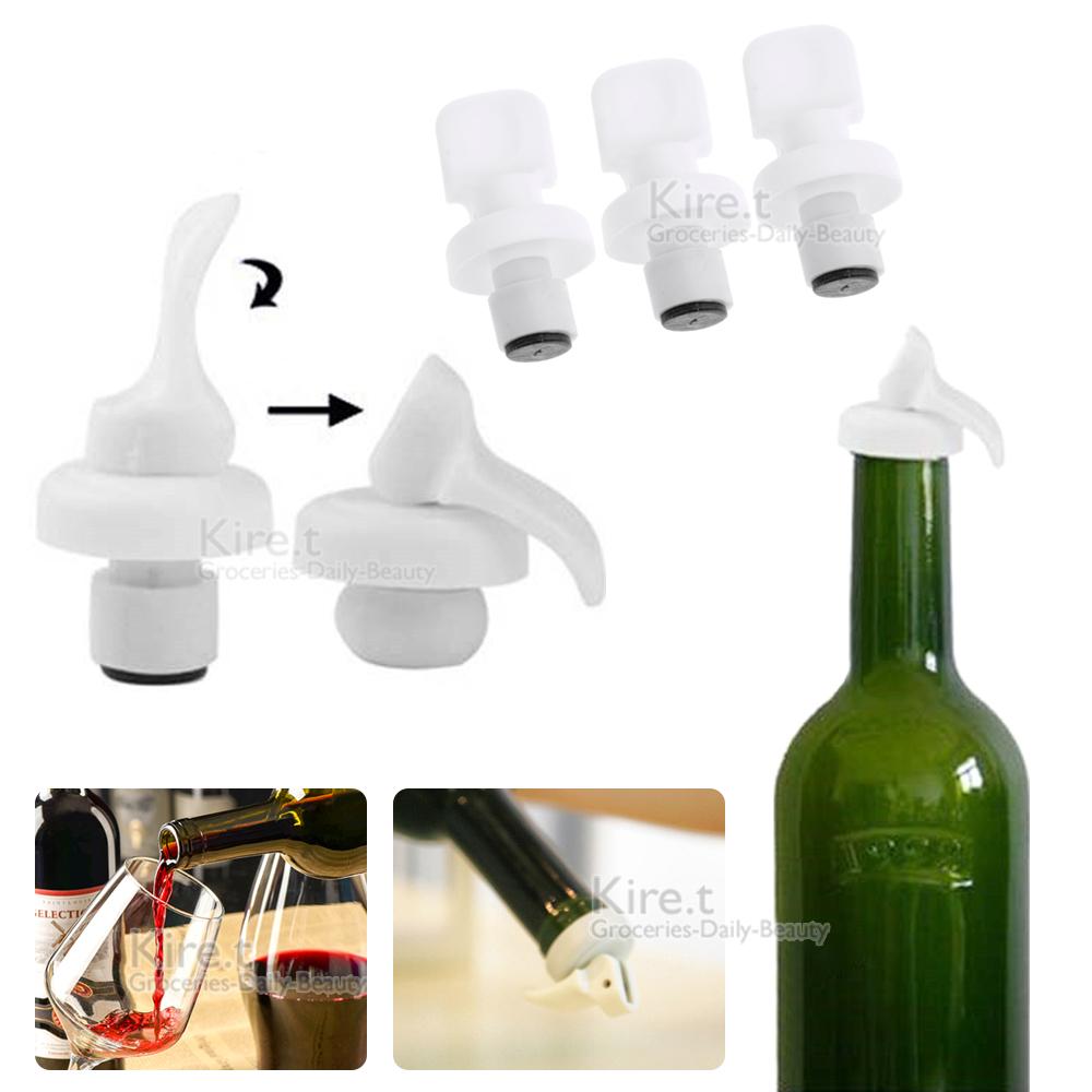 kiret 紅酒塞 真空保鮮 酒瓶塞 超值6入-贈瓶罐保鮮蓋