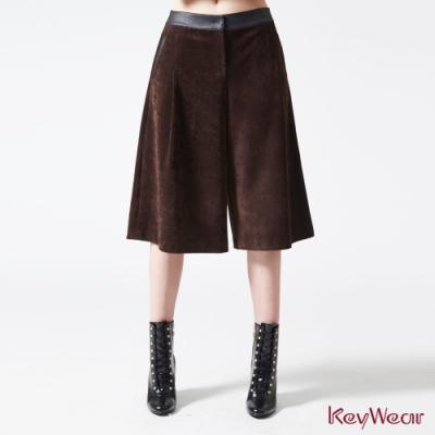 KeyWear奇威名品    歐風顯瘦棉絨寬褲-咖啡色