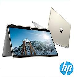 HP Pavilion x360 14-cd1051TX筆電(i5-8265U/MX130)
