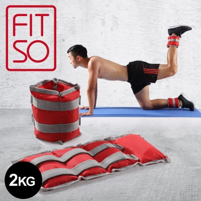 【FIT SO】OS2-腿部沙包加重器-2kg(紅灰) 負重沙袋