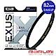 Marumi-EXUS LP-82mm 防靜電‧防潑水‧抗油墨 鍍膜保護鏡 product thumbnail 2
