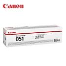 Canon Drum-051 原廠感光鼓