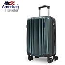 【American Traveler】20吋 慕尼黑系列 x 碳纖紋超輕量抗刮 (墨綠)
