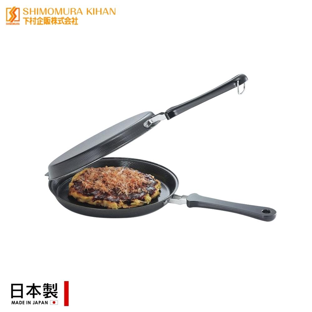 日本下村工業 日本製IH雙面用煎餅/平底鍋20CM