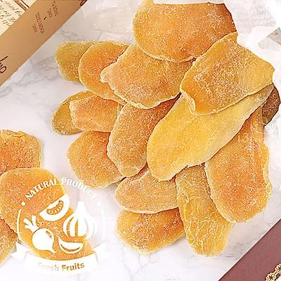 愛上新鮮 金煌芒果鮮果乾 (80g/包±10%)