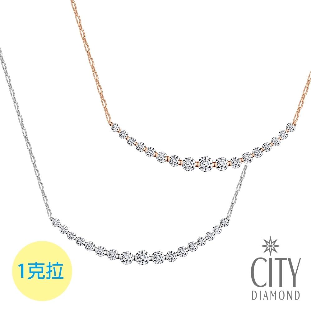 City Diamond 引雅【東京Yuki系列】18K鑽石微笑1克拉17顆項鍊