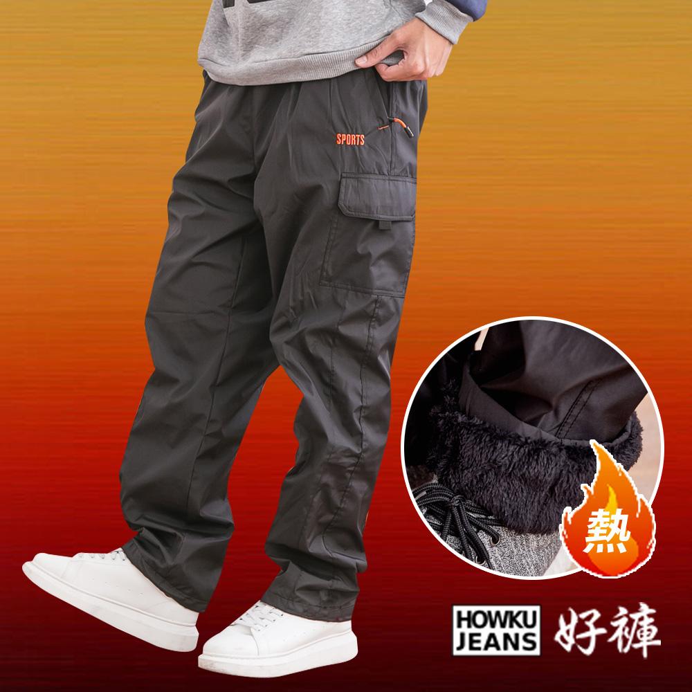 黑色多袋防風保暖刷毛褲