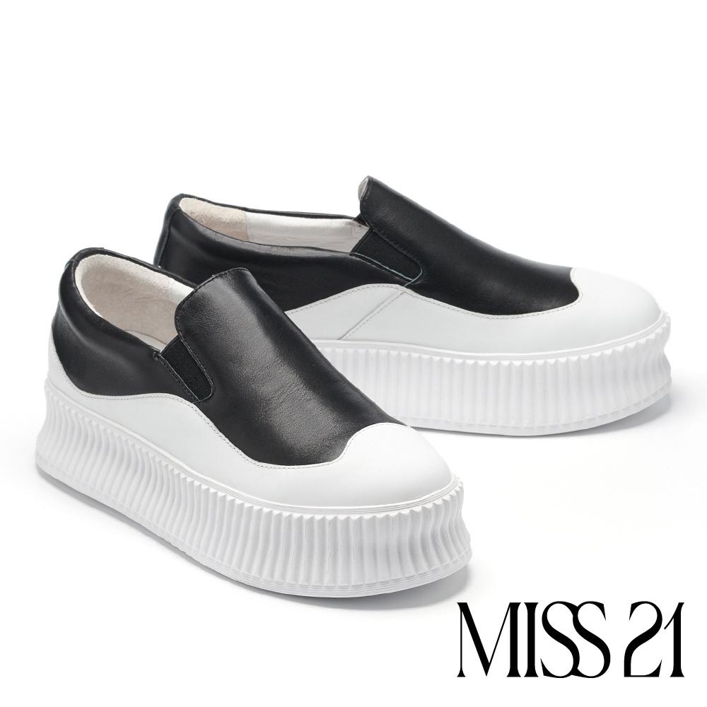 休閒鞋 MISS 21 俏皮弧線型拼色全真皮厚底休閒鞋-黑