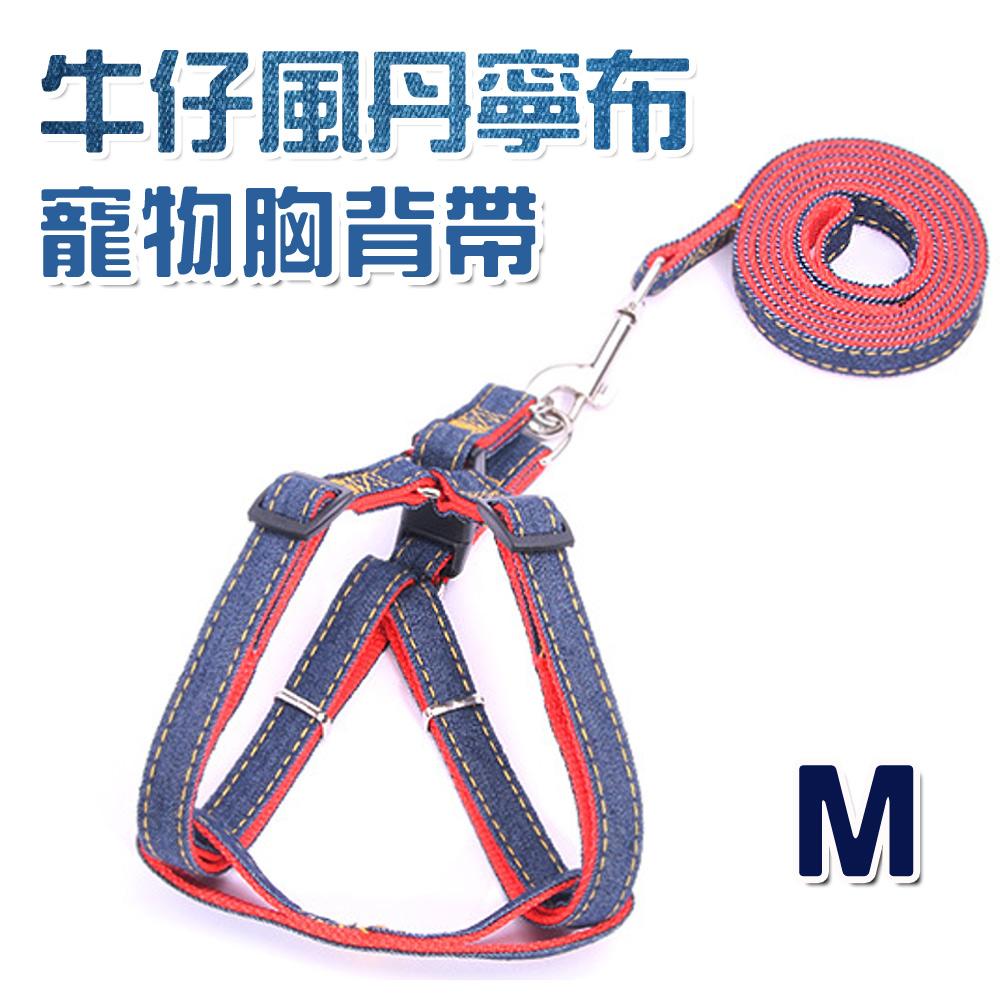 牛仔風丹寧布寵物胸背帶(M)