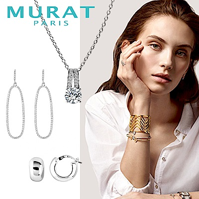 MURAT Paris 法國輕珠寶 排隊單品79折