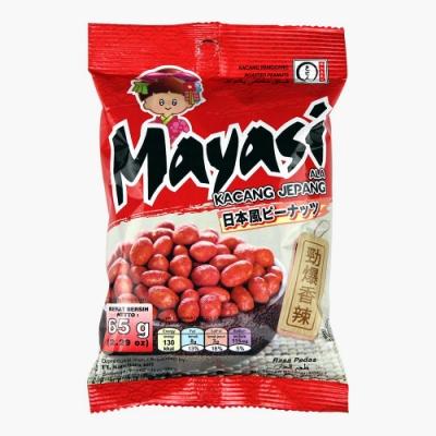Mayasi日本娃娃 香酥花生-勁爆香辣(65g/包)