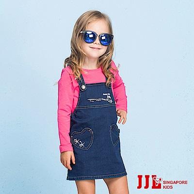 JJLKIDS 珍珠海洋牛仔吊帶裙(牛仔藍)