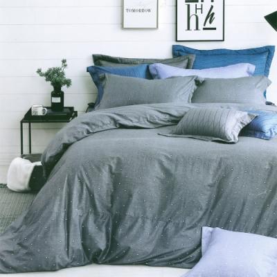 Carolan  光點 台灣製加大五件式純棉床罩組