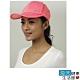 海夫 HOII SunSoul后益 先進光學 涼感 防曬UPF50紅光 黃光 藍光 棒球帽 product thumbnail 1