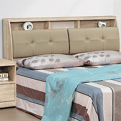綠活居 利巴斯時尚6尺皮革雙人加大床頭箱(不含床底)-182x26x99cm免組