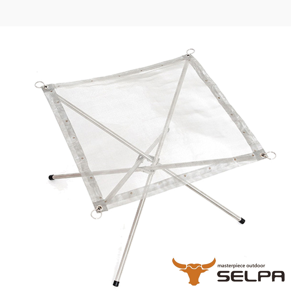 韓國SELPA 不鏽鋼便攜焚火台 輕量 露營 野餐