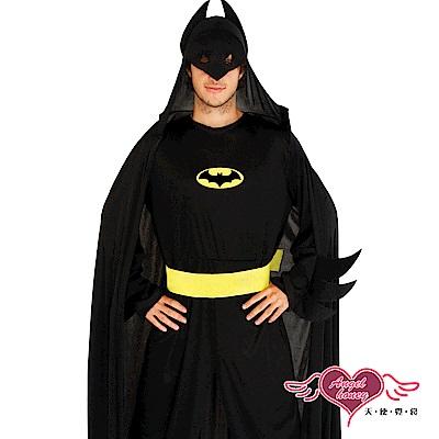 角色扮演 正義騎士 蝙蝠俠派對表演服(黑F) AngelHoney天使霓裳