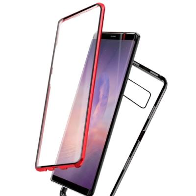 三星 Galaxy Note 8 360度全包 雙面磁吸鋼化玻璃 手機殼