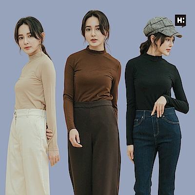[時時樂限定] H:CONNECT 女裝 – 百搭立領合身上衣-三款