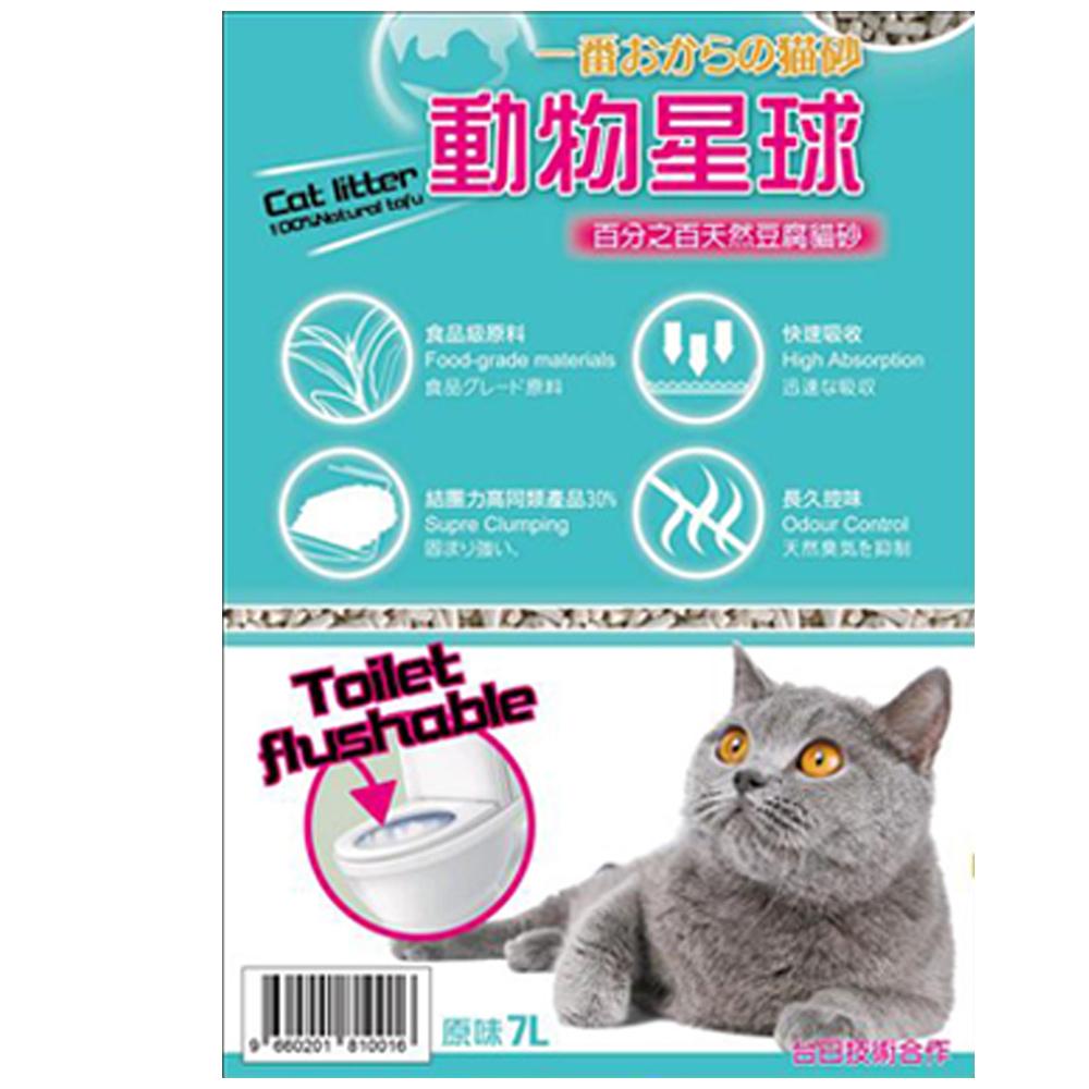 日本動物星球環保除臭豆腐砂7L 六包組 贈你的貓條砂6L一入
