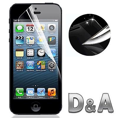 D&A Samsung Galaxy S10+ (6.4吋)日本膜HC螢幕貼(鏡面抗刮)