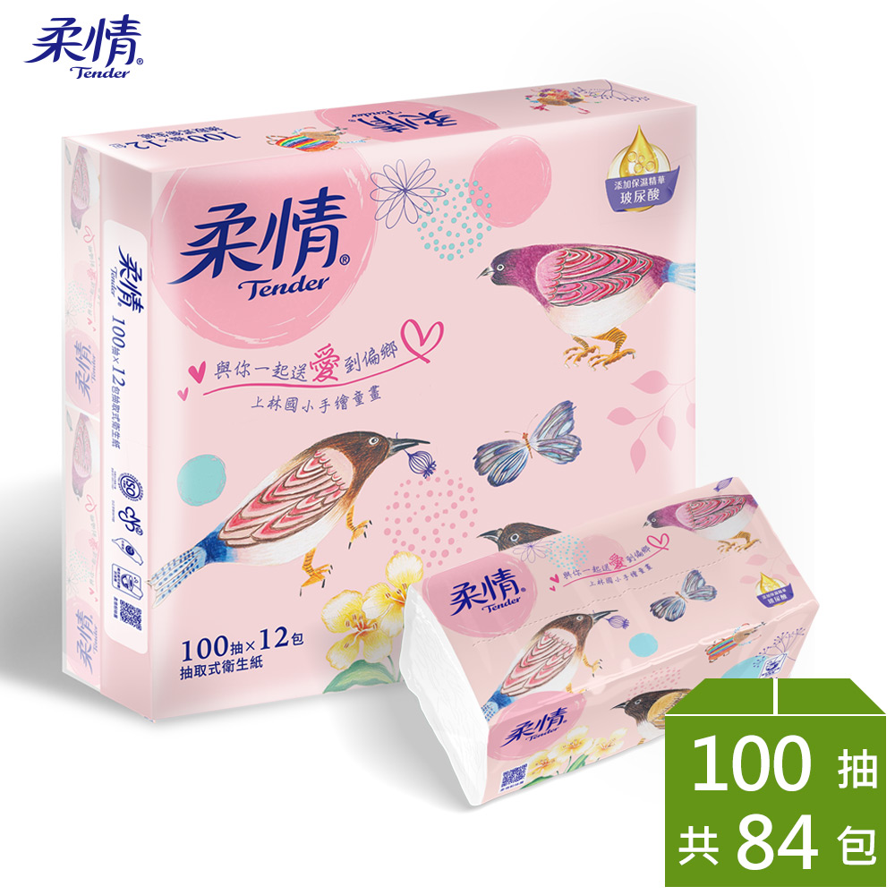 柔情 抽取式衛生紙100抽x12包x7袋/箱-玻尿酸添加_童心森林版