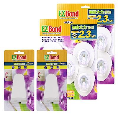 EZ Bond 無痕大力掛勾組(10入掛勾+香皂架x2+輔助貼片x6枚)