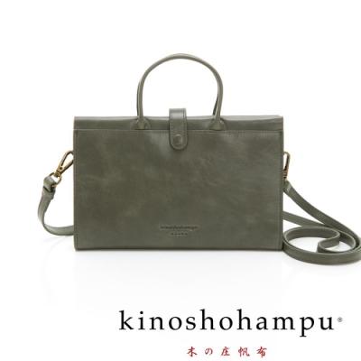 kinoshohampu AKI系列牛皮手提皮夾包 墨綠