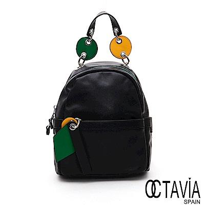 OCTAVIA 8 真皮  -   玩咖  小牛皮撞色拉片設計小後背包 - 黃綠黑
