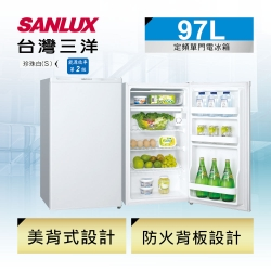 [VIP] SANLUX台灣三洋 97L 2級定頻單門電冰箱 SR-B97A