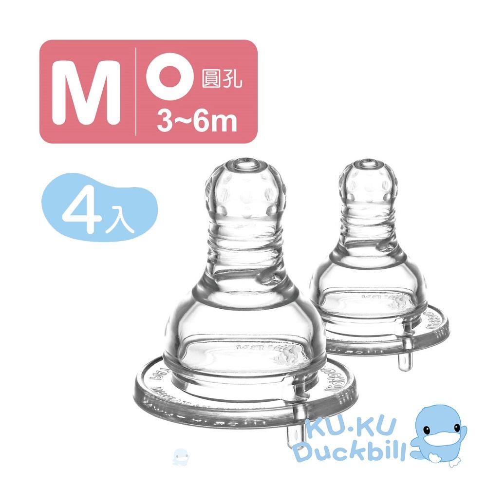 KUKU酷咕鴨 防脹氣母乳型標準圓孔奶嘴M(4入)