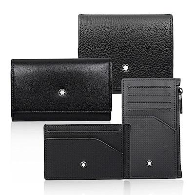 [時時樂限定]MONTBLANC萬寶龍 牛皮系列鑰匙包/零錢包/卡夾(多款可選)