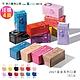 南六 醫用彩色口罩-十二星座系列任選4盒(30入/盒) product thumbnail 1