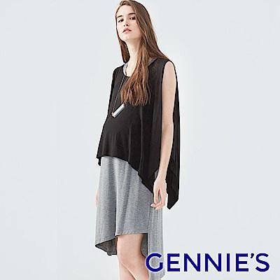 Gennies奇妮-兩件式休閒哺乳長洋裝(C1D18)-黑