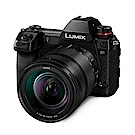 Panasonic S1 + S 24-105mm (公司貨)