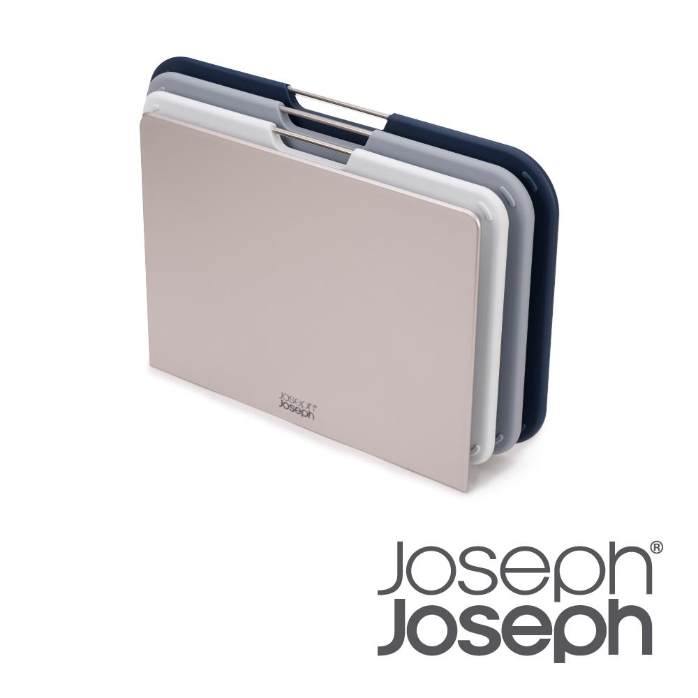 Joseph Joseph 好抽取止滑砧板三件組(大-霧灰藍)