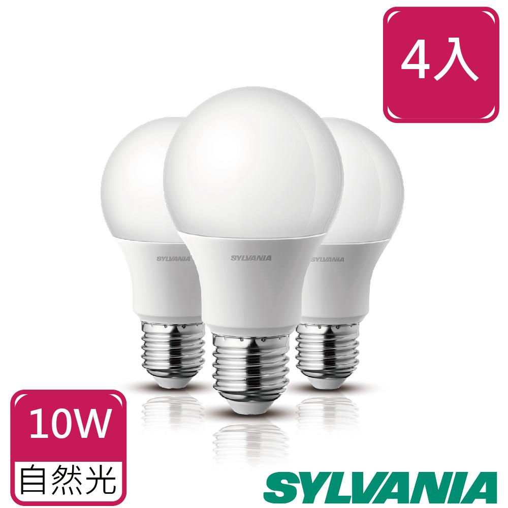 SYLVANIA喜萬年 10W LED 超亮廣角燈泡 自然光4000K全電壓 4入