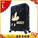 Disney 迪士尼MICKEY 彈性箱套-搖滾燙金-L