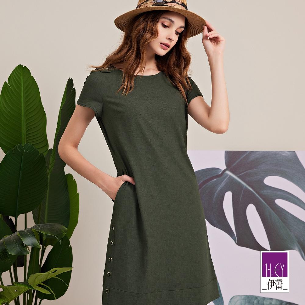 ILEY伊蕾 休閒紋理感純色連身洋裝(綠)1212017023