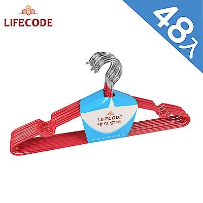 LIFECODE 浸塑防滑衣架/三角衣架(48入)