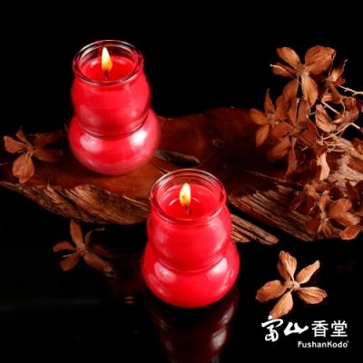 【富山香堂】光明之燈 神桌專用 點燈指路 5號酥油燈葫蘆造型_紅色1組2個_3入組共6個