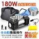 Mavoly 美樂麗 四代LED氣壓顯示設定 180W金屬雙缸打氣機 C-0222 product thumbnail 1