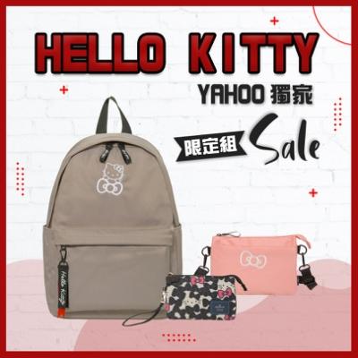【限量三件組】Hello Kitty熱銷限定超值組