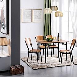 MUNA歐卡原木色4尺餐桌椅組(1桌4椅) 120X76X75cm